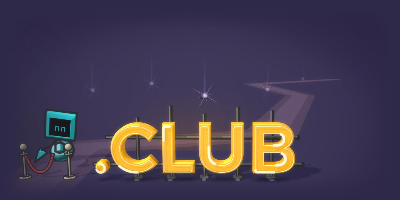 现在就成为 .CLUB 的一员!