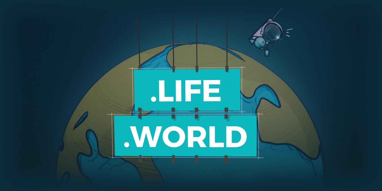 Les domaines en .WORLD et .LIFE sont à moins de 2€