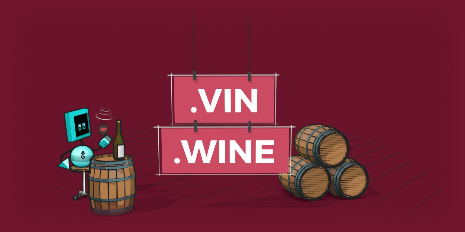 .vin 和 .wine 域名秋季优惠