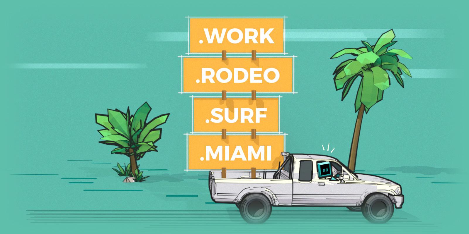 .miami、.rodeo、.surf 和 .work 四個域名註冊優惠中