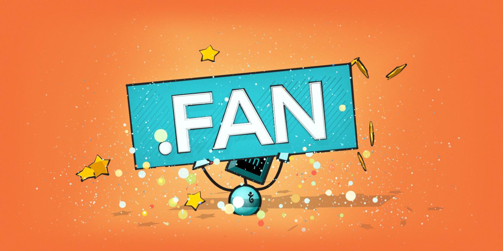 .FAN ドメインでファンページ、ファンクラブのウェブサイトを作りませんか?