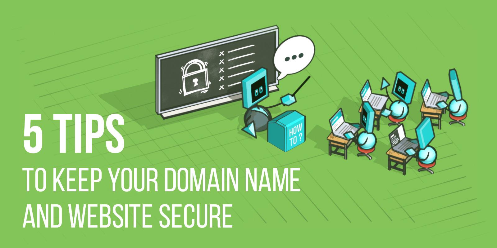 保证域名和网站安全的五个技巧