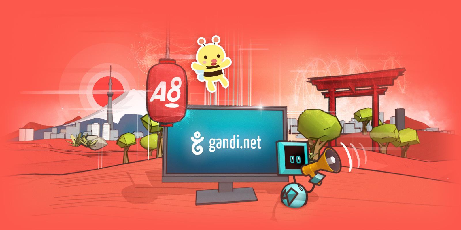 GandiのA8アフィリエイトプログラムに参加しましょう!