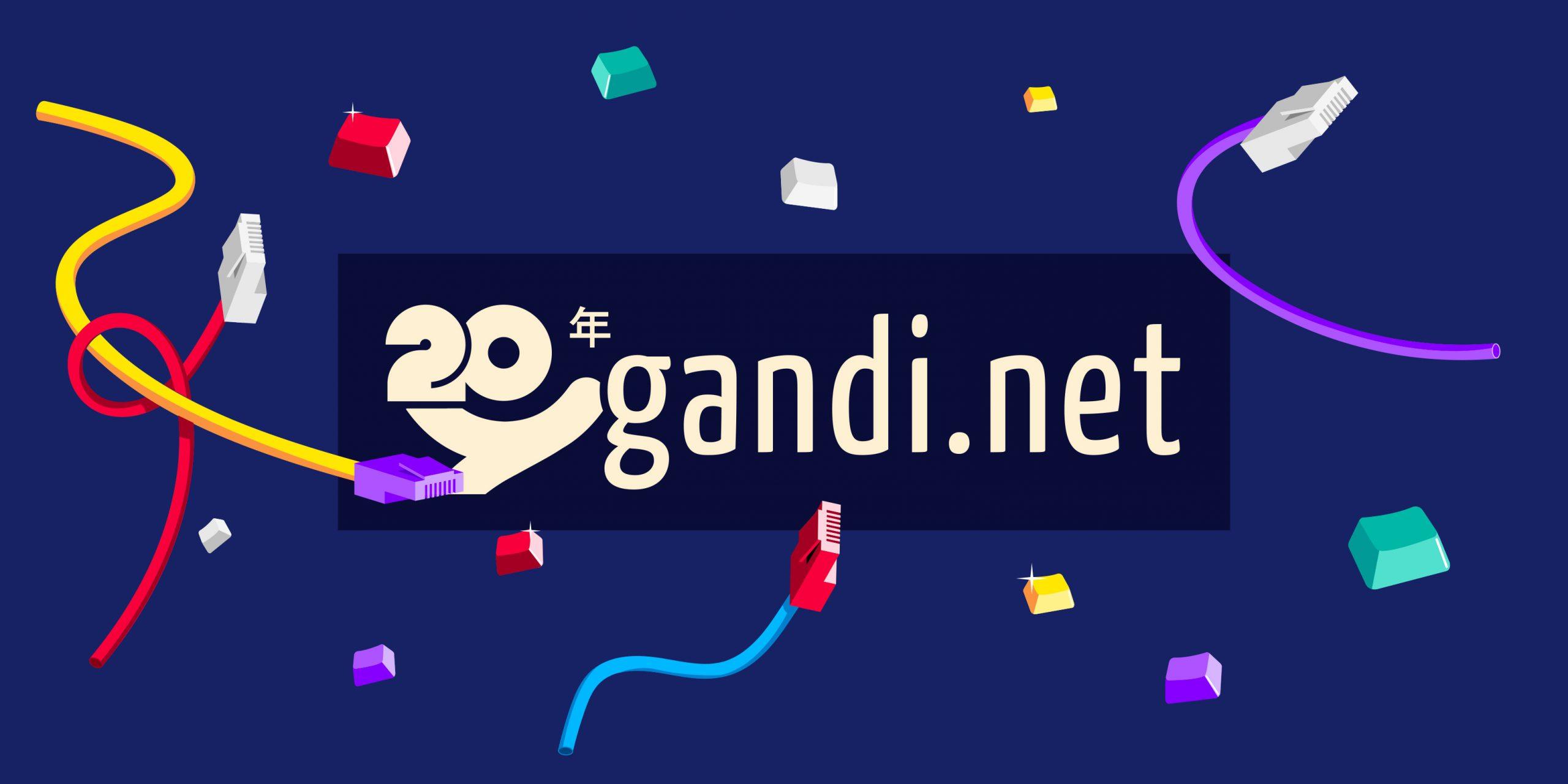 谁知道 Gandi 的第一个网页长什麽样子?