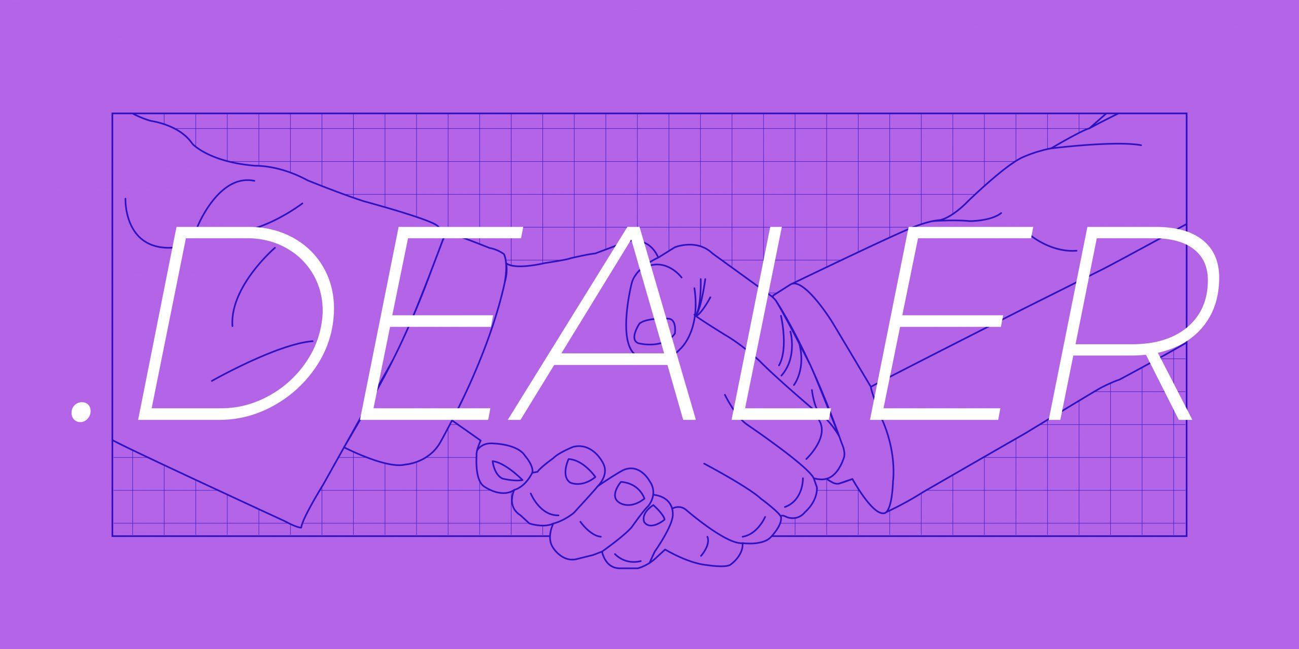 .dealerドメインの登録期間が始まります!