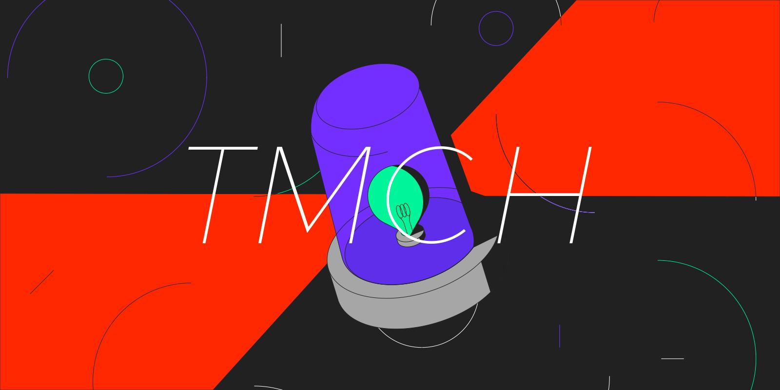 商標保護サービス TMCH に .com ドメインに関する通知サービスが追加されます