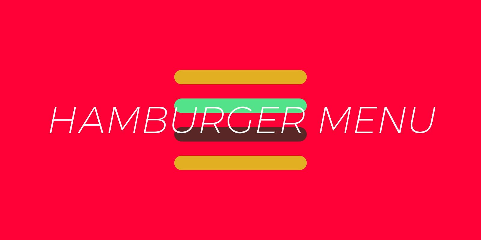 什麼是漢堡選單 (漢堡功能表)?